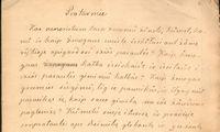 Į Lietuvos Pasaulio atminties registrą įrašyti Vilniaus Gaono ir S. Daukanto rankraščiai
