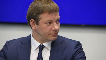 Finansų ministerija kovoja su ministrą atakuojančiais kriptosukčiais