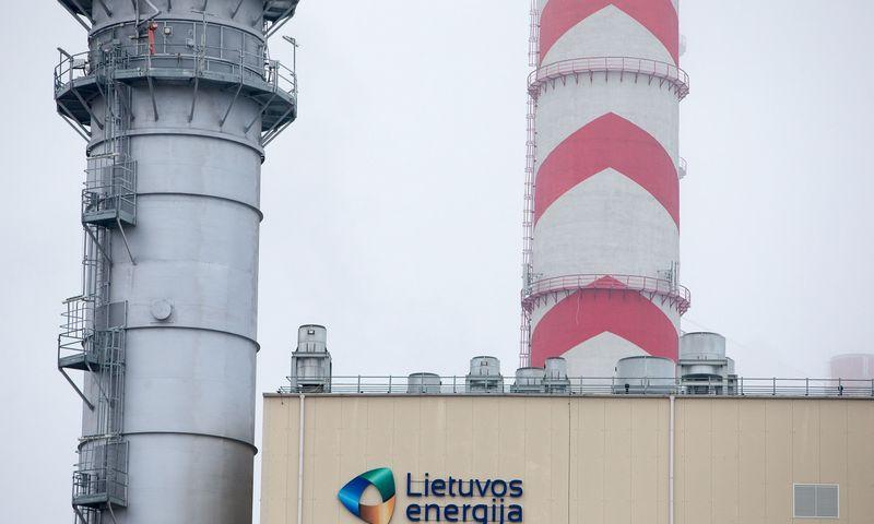 """AB Lietuvos elektrinė, """"Lietuvos energijos gamybos"""" padalinys Elektrėnuose. Vladimiro Ivanovo (VŽ) nuotr."""
