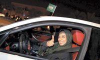 Saudo Arabijos moterysgaus teisękeliauti į užsienį be vyrų leidimo