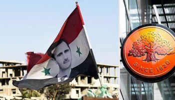 """Žiniasklaida: """"Swedbank"""" susijęs su cheminio ginklo programa Sirijoje, mini ir Lietuvą"""