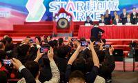 Naujoje kinų biržoje – akcijų kainų šuoliai šimtais procentų