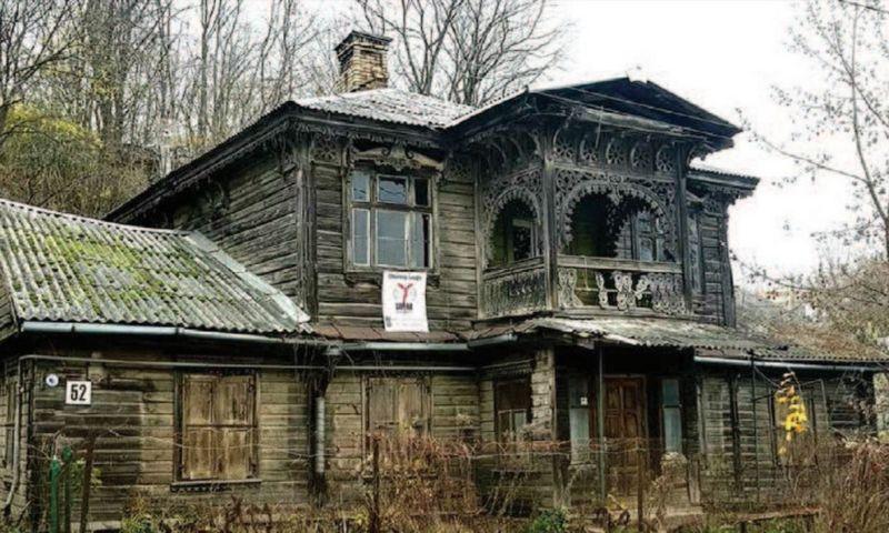 Numatomas rekonstruoti namas Plocko g. 52, Vilniuje. Vilniaus m. savivaldybės nuotr.