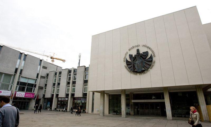 Vytauto Didžiojo universitetas. Vladimiro Ivanovo (VŽ) nuotr.