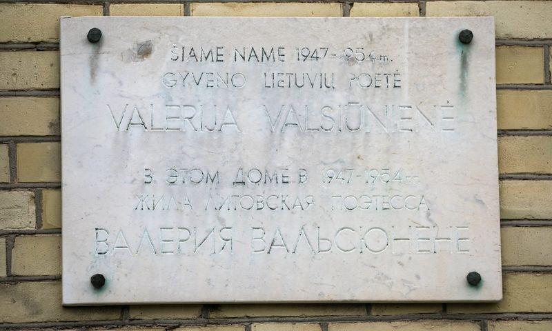 Atminimo lenta Valerijai Valsiūnienei. Vilniaus savivaldybės nuotr.