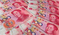 Kinijos valiuta – žemiausiame lygyje per 11 metų JAV dolerio atžvilgiu