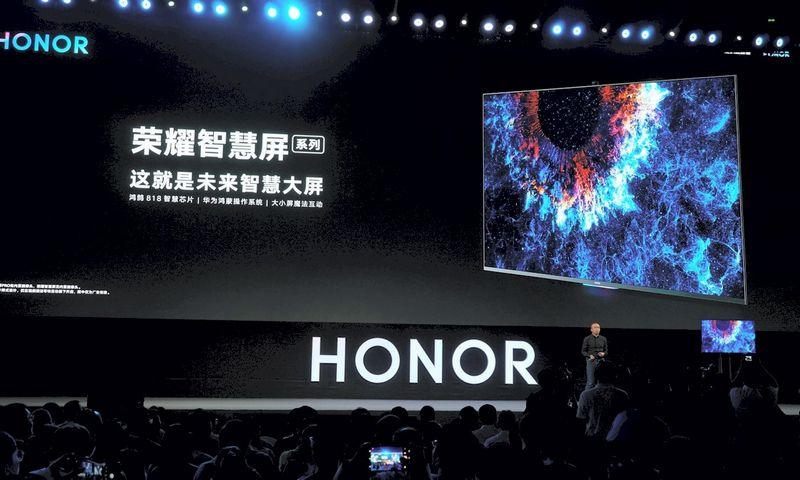 """Huawei"" (""China stringer network""/""Scanpix""/""Reuters"") nuotr."