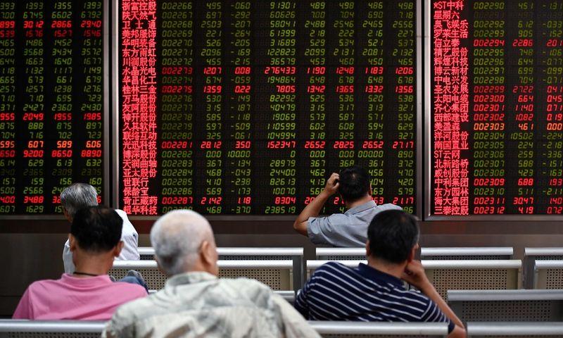 """Wang Zhao (AFP / """"Scanpix"""") nuotr."""