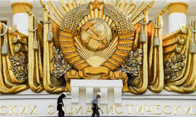 """Kirillo Kudryavtsevo (""""AFP"""") nuotr."""