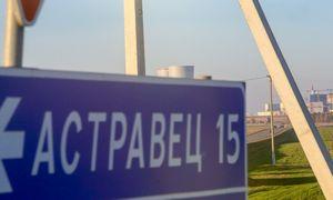 Per avarijos Astravo elektrinėje pratybas bus imituojama gyventojų evakuacija
