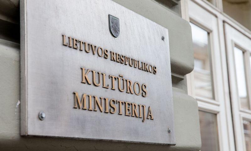 Kultūros ministerija. Juditos Grigelytės (VŽ) nuotr.