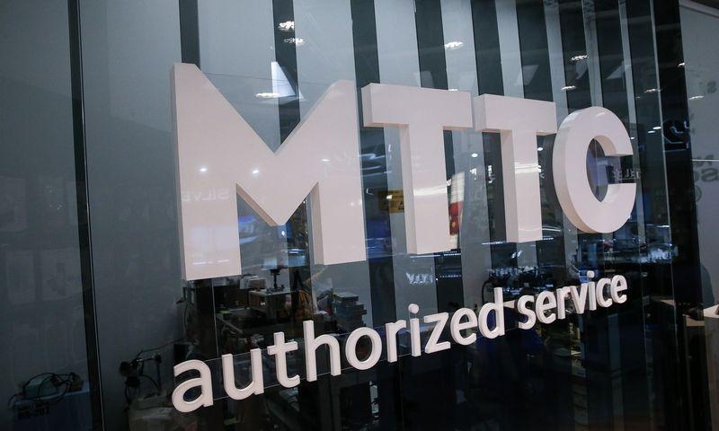 MTTC gamykla Lenkijoje. Bendrovės nuotr.