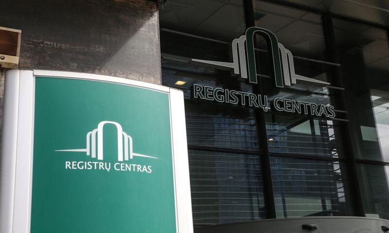 Valstybės įmonė Registrų centras. Vilniaus filialas Lvovo g. 25. Vladimiro Ivanovo (VŽ) nuotr.