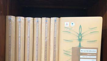 Kinijoje išleista solidi lietuvių poezijos rinktinė