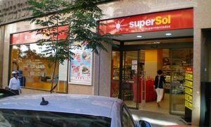 """Lietuvių tinklui """"Supersol"""" Ispanijoje ieško pirkėjo"""