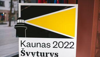 """""""Kaunas 2022"""" išsirinko vieną iš pagrindinių rėmėjų"""