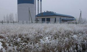"""Bankrutavusios """"Geotermos"""" turtas parduodamas už5,95 mln. Eur"""