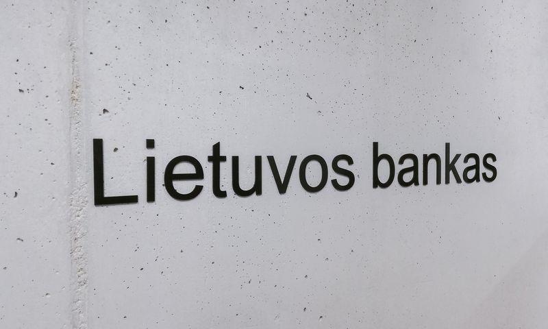 Lietuvos banko iškaba. Pauliaus Čiulados (VŽ) nuotr.