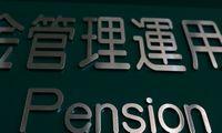 """Didžiausias pensijų fondas nebeduos uždirbti """"šortintojams"""""""