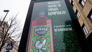 """""""Čepkelių nealkoholinė netrauktinė"""" sujudino rinką, pradėti dar 4 tyrimai"""
