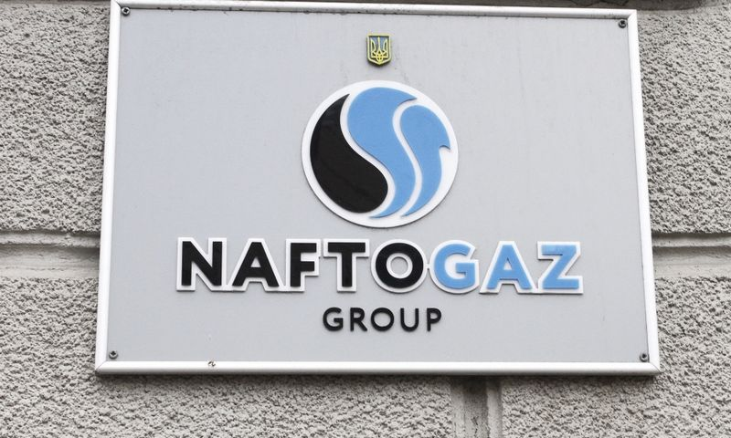 KIEV, UKRAINE - NOVEMBER 28, 2019: The headquarters of Naftogaz of Ukraine, the Ukrainian national oil and gas company, at 6 Bogdan Khmelnitsky Street. Anna Marchenko/TASS