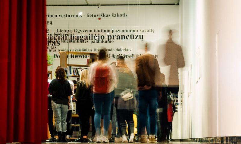 Ryčio Šeškaičio / MO muziejaus nuotr.