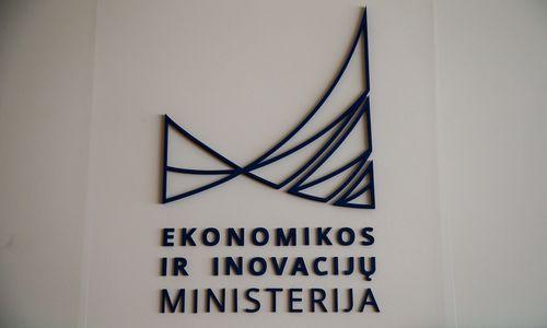 Steigiamas 900 mln. Eur Inovacijų skatinimo fondas, veiks iki 2040 m.