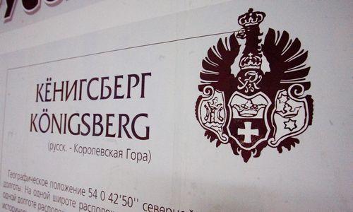 """Įstrigo potencialaus """"Achemos"""" konkurento 690 mln. Eur vertės projektas Kaliningrade"""