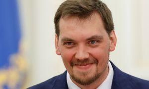 Atsistatydino Ukrainos premjeras