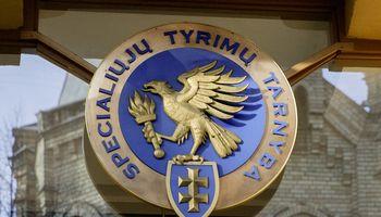 Teismas mėnesiui nušalino Panevėžio merą R. Račkauską nuo pareigų