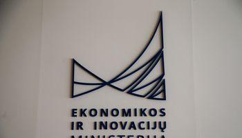 Pirkimų vertė per Centrinę perkančiąją organizacijąpernai padidėjo 11%