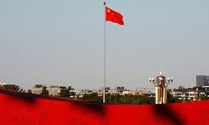 Kinijos provincijos karpo 2020 m. BVP augimo tikslus