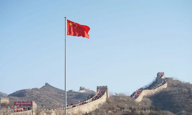"""Ju Huanzong (""""Xinhua"""" / """"Scanpix"""") nuotr."""