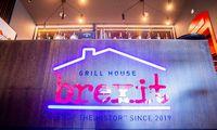 """""""Brexit"""" pavadinimas naujam restoranui palengvina rinkodarą"""