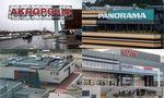 Pokyčiai sostinės prekybos centruose: mažėjabatų parduotuvių, plečiasi pramogos