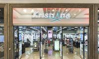 """Į parduotuvės atnaujinimą """"KristiAna"""" investavo per 600.000 Eur"""