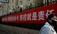 Kinijoje koronaviruso protrūkio aukų skaičius peržengė 1.100