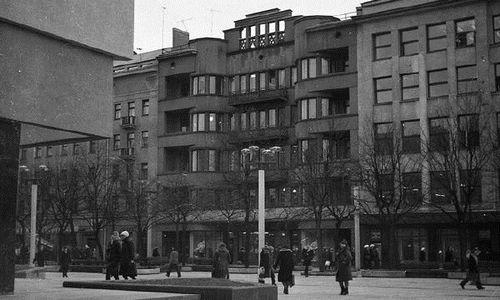 """""""Pažangos""""rūmų vietoje Kaune bus viešbutis"""