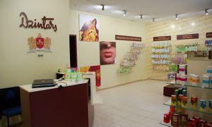 """Latvijoje parduodama """"Dzintars"""" gamykla, pradinė kaina 6,9 mln. Eur"""