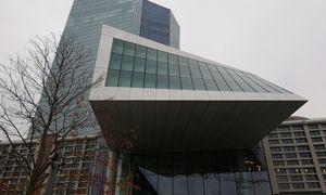 ECB atideda pinigų politikos strategijos peržiūros terminą iki 2021 metų