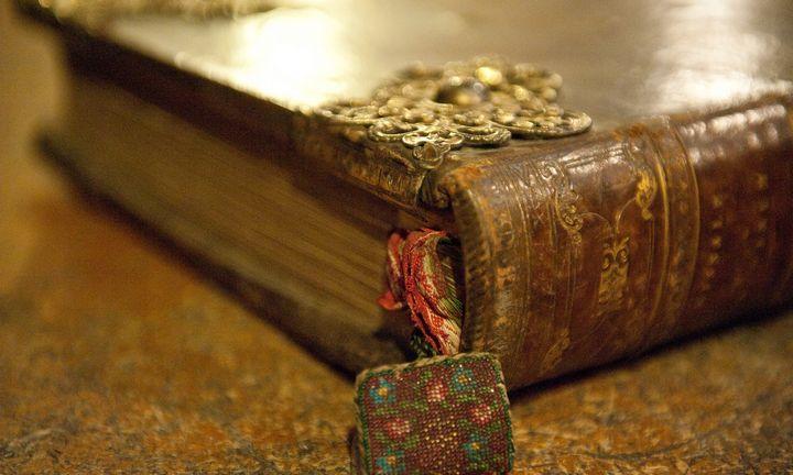 Atsiveria VU bibliotekos vertingiausios kolekcijos