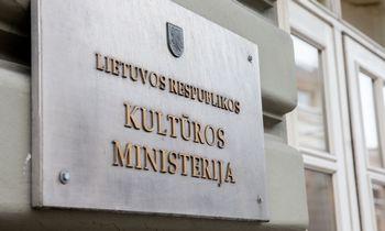Vyriausybė skyrė papildomus 5 mln. Eur kultūros sektoriui