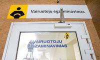 """Regitra"" didino pelną 14% iki 4,5 mln. Eur"