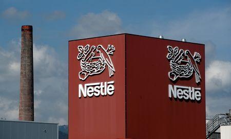 """""""Nestle"""" investuoja 103 mln. USD į plėtrą Kinijoje"""