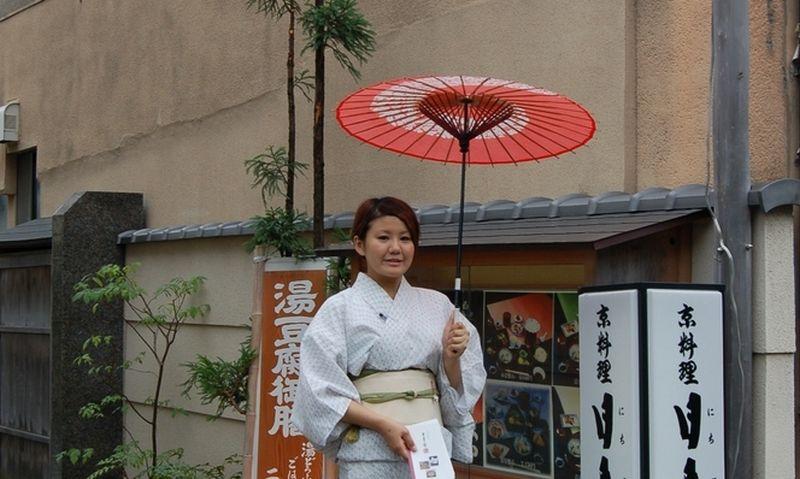 Kiotas – Japonijos miestas Honšiū saloje, viena iš senųjų šalies sostinių. Aušros Barysienės nuotr.