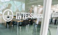 """Valstybės subsidija """"Intersurgical"""" Visagino fabrikui – 0,6 mln. Eur"""