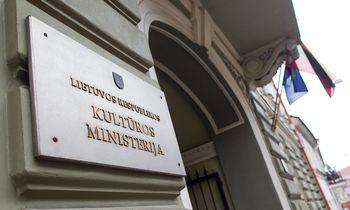Patvirtinta naujos sudėties Kultūros ir meno taryba