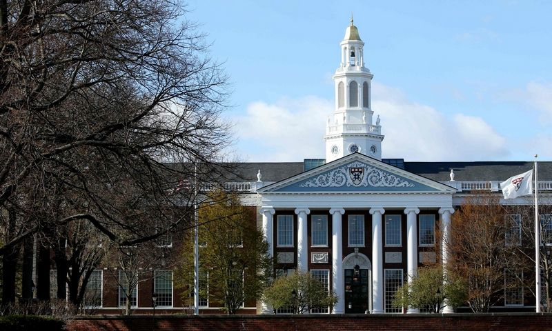 "Harvardo universitetas. Maddie Meyer (AFP/""Scanpix"") nuotr."