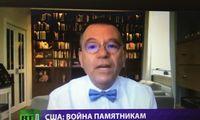Radijo ir televizijos komisija uždraudė Lietuvoje retransliuoti RT programas