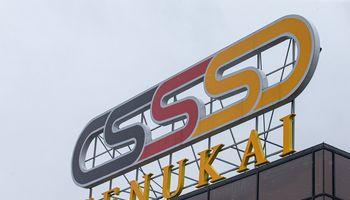 """Į """"Senukų"""" parduotuvę Pilaitėje planuojama investuoti 10 mln. Eur"""